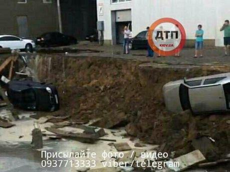 Обвал в Киеве