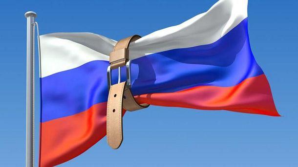 Санкції проти Росії (Ілюстрація)