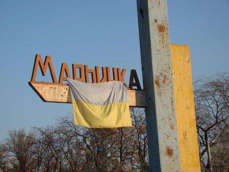 У Мар'їнці поранили цивільного