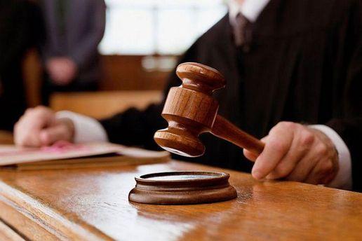 Комісія оприлюднила список переможців конкурсу донового Верховного Суду