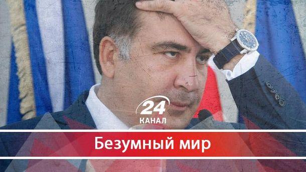 Почему лишение гражданства Саакашвили может испортить украинско-американские отношения