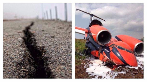 ВАфриці розбився український вантажний літак