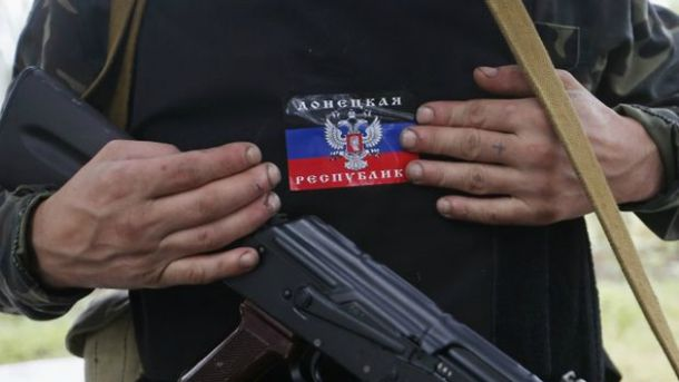 У Мар'їнці затримали поплічника бойовиків