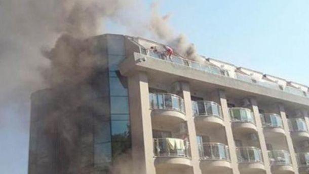 Пожар в гостинице Турции (Кемер)