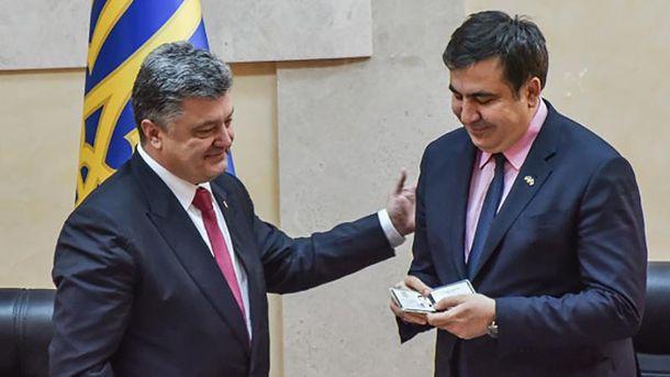 Петро Пророшенко та Міхеїл Саакашвілі