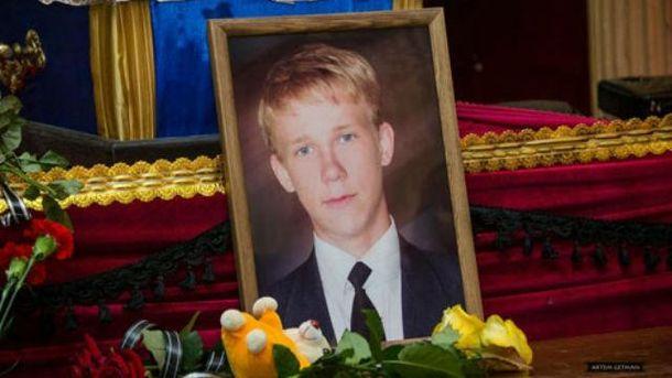 Обвиняемого врасстреле подростка экс-комбата ДНР выпустили насвободу