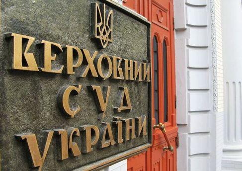 Госдеп: Репутация претендентов всостав Верховного суда сомнительна