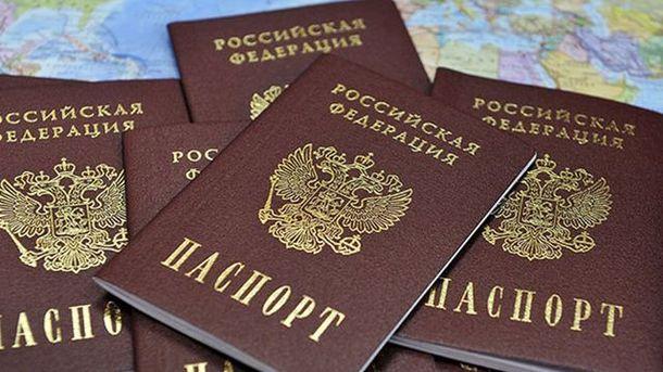 У мережі показали російський паспорт з
