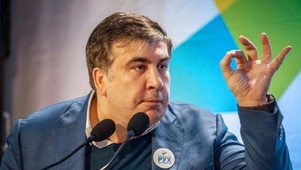 Кто мог подделать подпись Саакашвили?