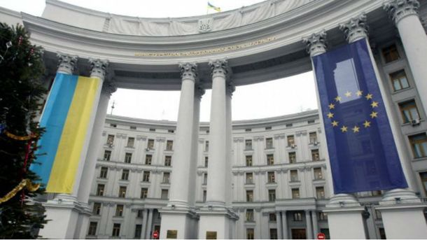 МИД запустил флешмоб коДню государственного флага