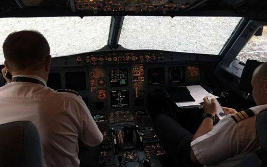 МИД России выразил поддержку украинскому пилоту Акопову