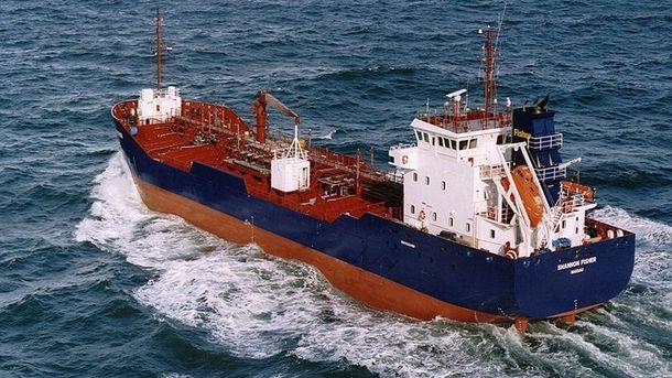 Україна продала два арештовані російські танкери за ₴10,1 млн