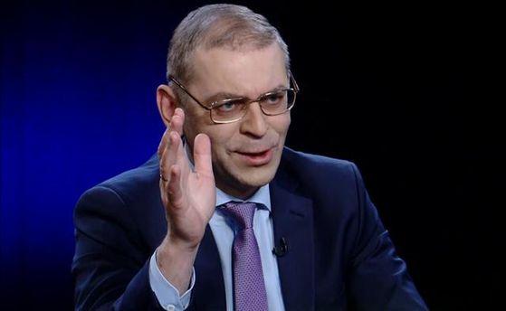 Справу проти Сергія Пашинського закрито