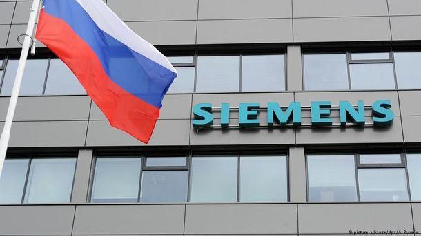 Siemens ожидает многомиллионные убытки из-за скандала стурбинами вКрыму