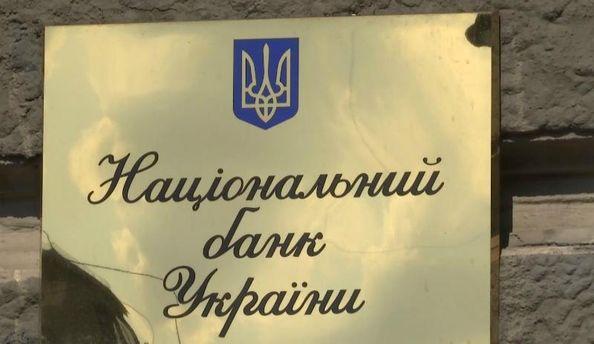 борги українським банкам