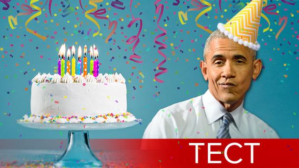 Бараку Обамі  – 56 років