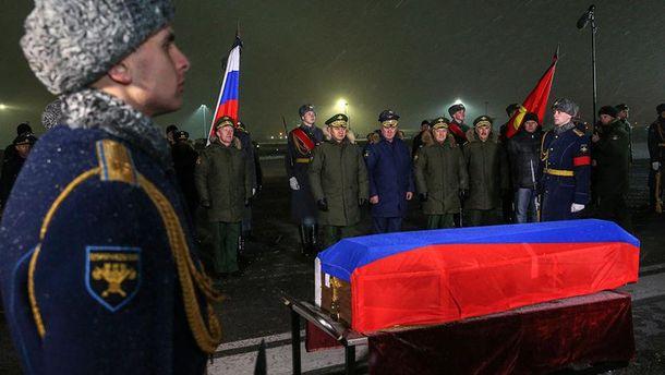 ВКремле прокомментировали информацию о40 погибших россиянах вСирии