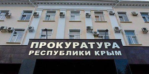 Генпрокуратура расследует разрушение оккупантами собственности вКрыму