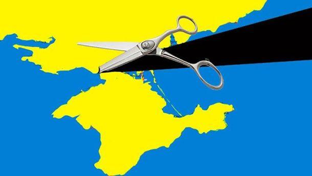 У київській школі з'явилась карта України без Криму