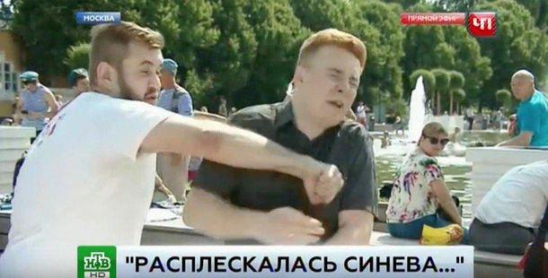РосЗМІ: «Десантник», який напав нажурналіста уМоскві, воював наДонбасі