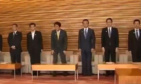 Вуряді Японії новий глава МЗС