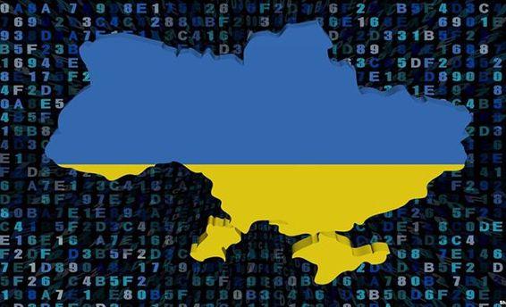 Предостережение от милиции: ВДень Независимости Украины могут случится новые кибератаки