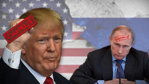 Трамп продовжив на рік антиросійські санкції, пов'язані з Україною - Цензор.НЕТ 4203