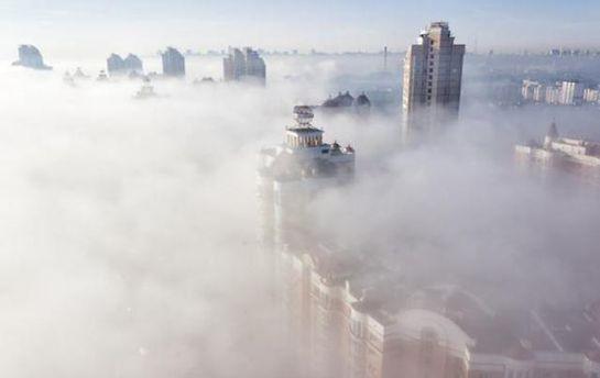 Спекотний туман: Київ на кілька днів може затягнути метеорологічна димка