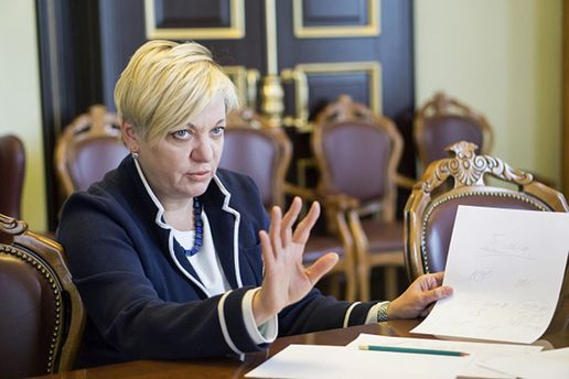 Проти екс-очільниці НБУ Гонтаревої відновили слідство