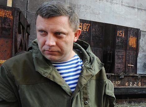 Обсуждается нановом уровне! Захарченко похвастался успехами всоздании «Малороссии»