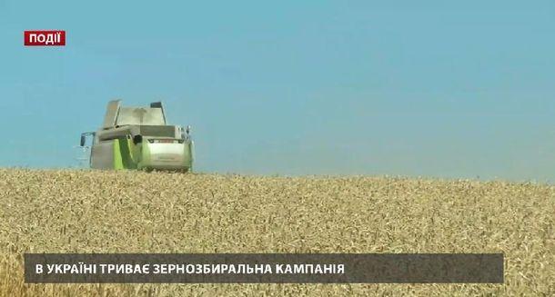 В Укран трива зернозбиральна кампаня