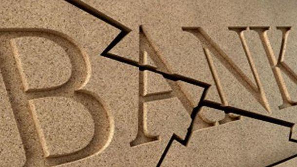 Український банк збирається припинити діяльність