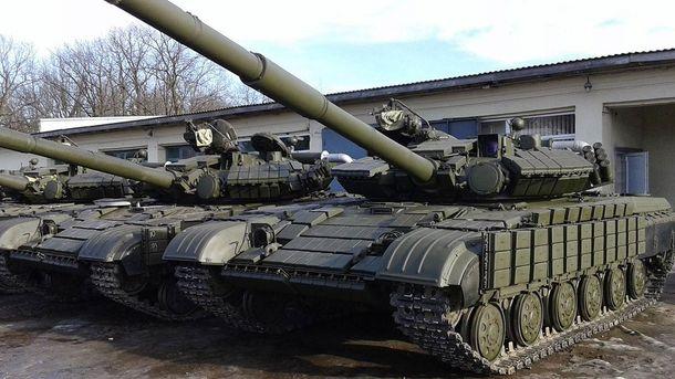 Львівський бронетанковий завод оштрафували