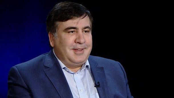 СМИ Польши сказали , что Саакашвили покинул ихстрану— Украина встречай