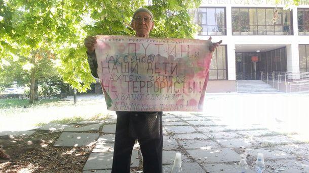 Сервер Караметов