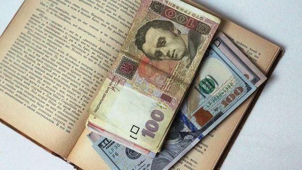 Наличный курс валют 8 августа в Украине