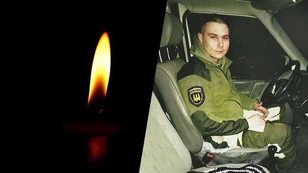 Потери на фронте: Владимир Зейлик