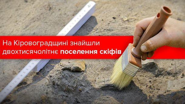 Значительная часть поселения — разрушена