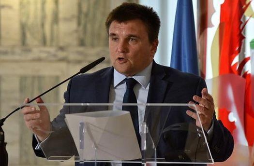 Клімкін спростував заяву Саакашвілі про російське громадянство