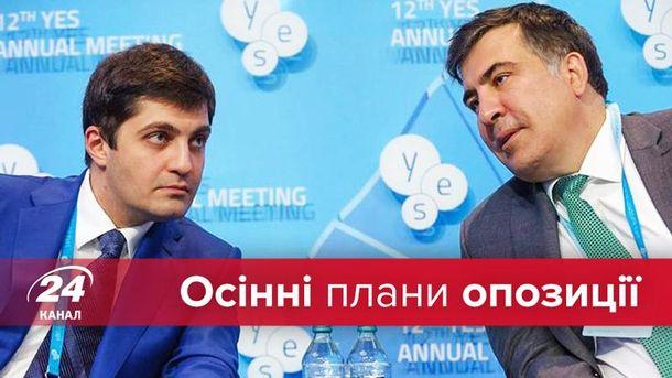 Давид Сакварелидзе и Михаил Саакашвили