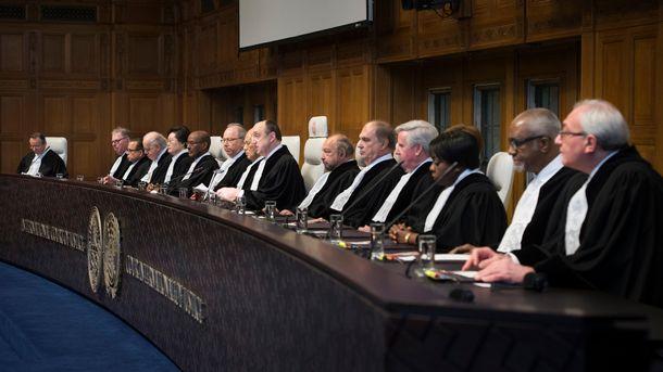 Гаазький суд
