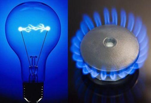 Електроенергія та газ можуть здешевшати