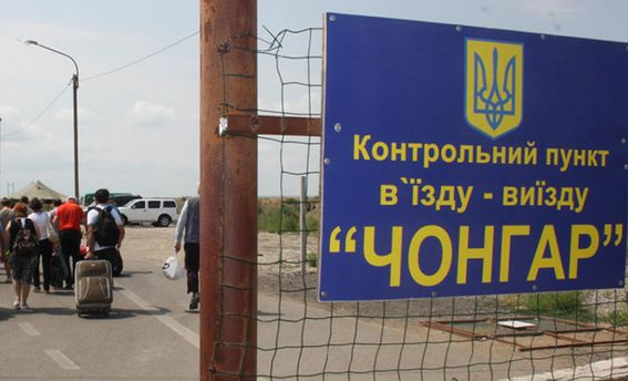 Киев может облегчить для жителей пересечение границы сКрымом