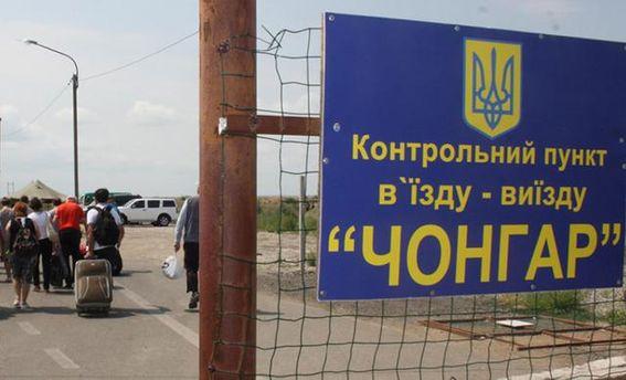 Вывезти из Крыма личные вещи может стать проще
