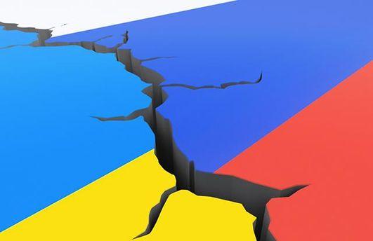 Украина разорвала еще одно соглашение с Россией