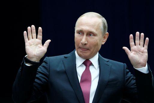 Путін намагається помститися Заходу і