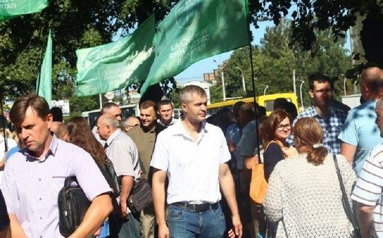Мітинг під СБУ у Луцьку на підтримку Олександра Тиводара