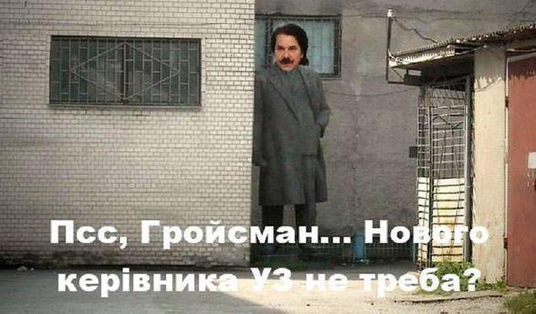 Главные новости 9 августа в Украине и мире