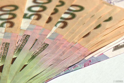Курс валют НБУ на 10 серпня