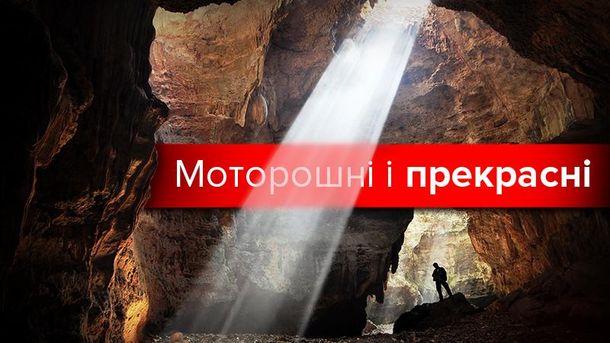 5 печер в Україні, які варто відвідати цього серпня